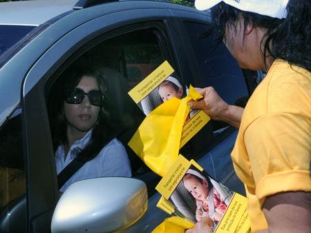 Agência Brasil - 14.05.2010