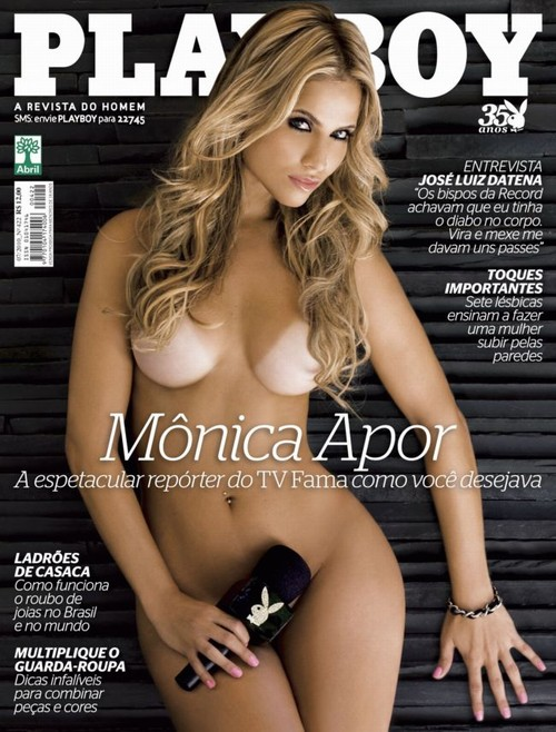 Playboy julho