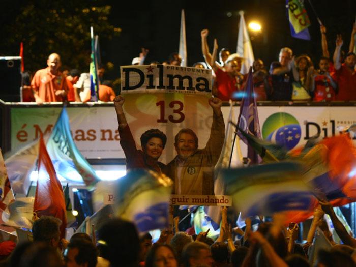 http://i1.r7.com/data/files/2C92/94A4/2BF1/9BE7/012C/04F4/47E1/79D2/comemoracao_minas-g.jpg