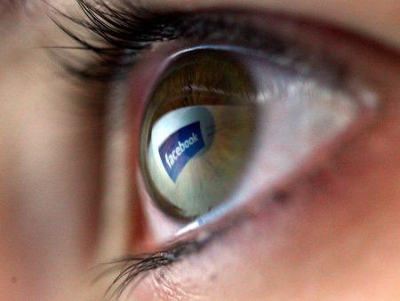 Facebook olho