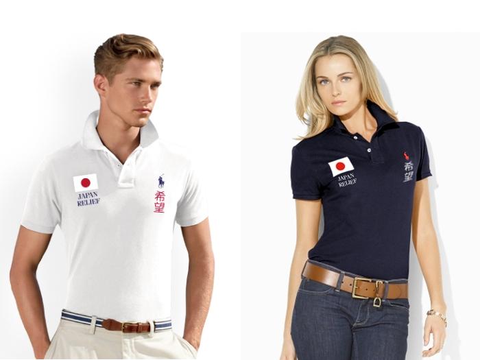 Ralph Lauren cria peça para ajudar vítimas no Japão - Moda e Beleza - R7 0c39af10d8d