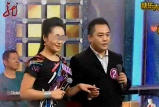 chinesa-sem-namorado-hg