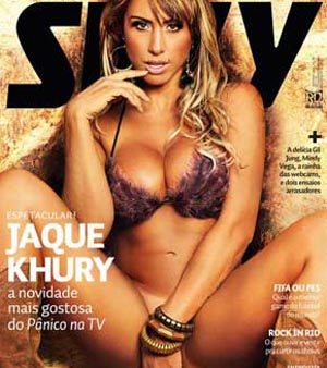 Jaque Khury Estampa A Capa De Setembro Da Revista Sey Reprodu O
