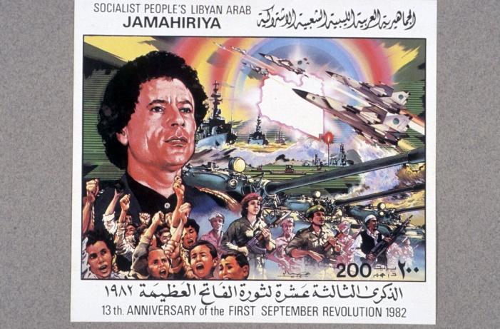 Resultado de imagem para SELO DE Muammar Gaddafi