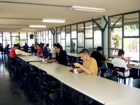 http://i2.r7.com/bandeijao-ufmg-hg-20120713.jpg