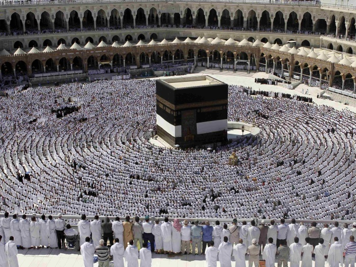 Neste ano, o Hajj acontece entre 4 e 11 de novembro na Grande Mesquita  de Haram e nos arredores de Meca, onde milhões de muçulmanos vão se reunir para rez...