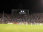 Tempero de macarrão instantâneo já deu nome a estádio; Veja outros