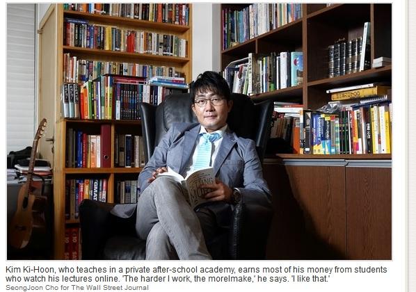 Professor que ganha mais de R$ 9 milhões